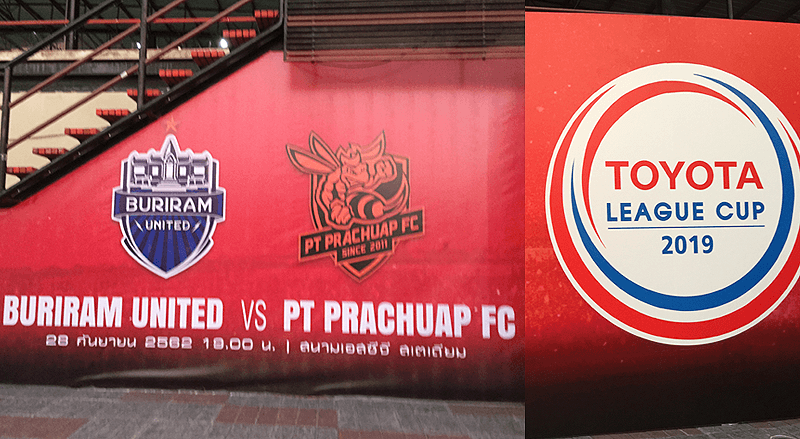 タイリーグカップ2019、ブリーラム・ユナイテッドVSPT プラチュワップ FCの看板